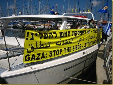 ship640x480-bateau-pour-gaza_1218186248